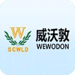 四川省威沃敦化工有限公司