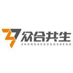 四川众合新材料有限公司