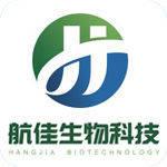 四川航佳生物科技有限公司