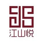 广汉市城市名人健康管理有限公司