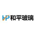 四川省广汉市和平玻璃有限公司