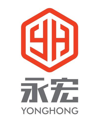 广汉永宏硬质合金有限责任公司