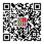 广汉招聘网企业代发服务部