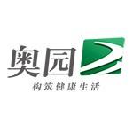 广州奥园物业服务有限公司广汉分公司