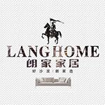 广汉市朗加家居有限公司