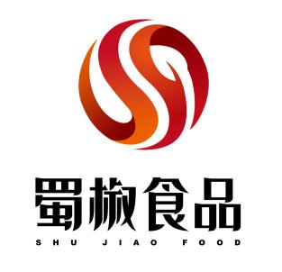 四川蜀椒食品有限公司