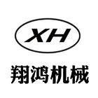 四川翔鸿机械制造有限公司