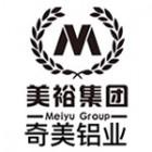 四川奇美铝业有限公司