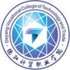 德阳科贸职业学院