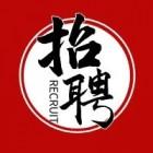四川川海品宴食品有限公司