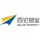 广汉江樾居物业管理有限公司