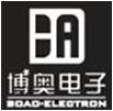 广汉市博奥电子有限公司
