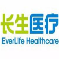 广汉市中信众康医院有限公司