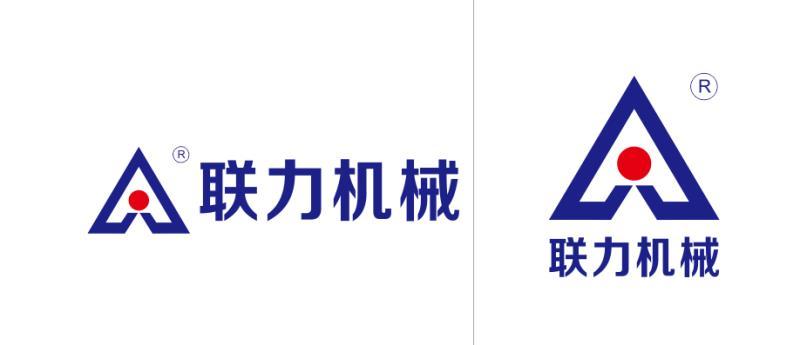 四川联力液压机械设备有限公司