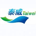 广汉泰威塑料制品有限公司