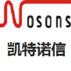 广汉凯特诺信通信设备有限公司