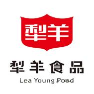 四川犁羊食品有限公司