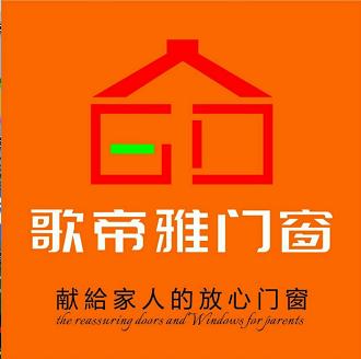 四川帝雅科技有限公司