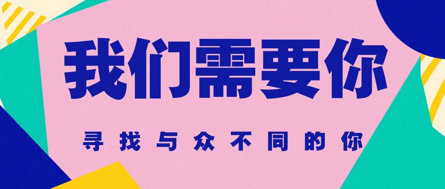 【招聘会】2020年广汉高校就业服务月专场招聘会(第三届)