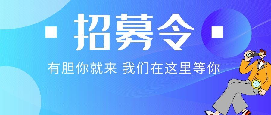 【招聘会】2020年广汉市第四十九届网络招聘会