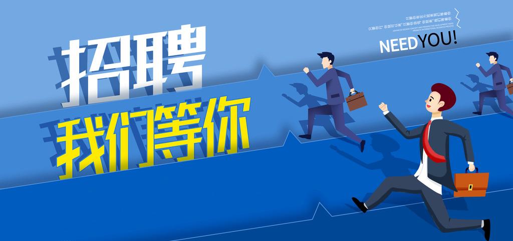 【招聘会】2020年广汉市第五十七届招聘会