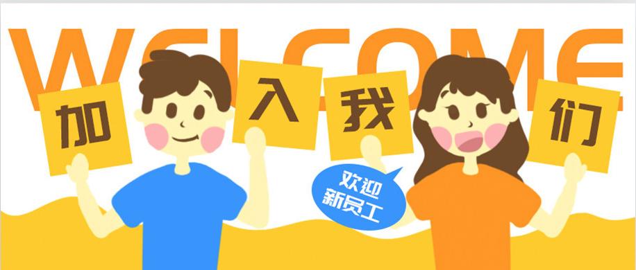 【招聘会】2020年广汉市第五十八届招聘会