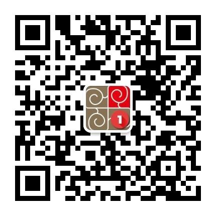 广汉企业服务号.jpg